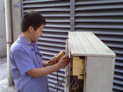 成华区麦克维尔空调维修服务电话--捷诚服务中心