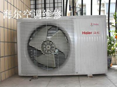 成都龙泉驿区家电维修服务中心
