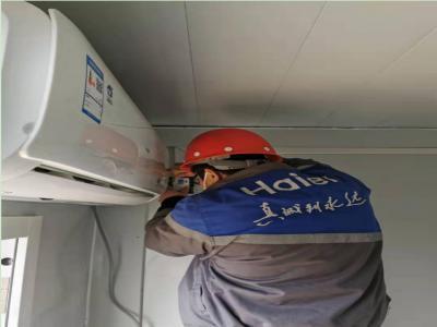 宁波开利空调维修服务电话