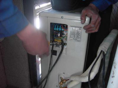 安岳县海尔空调维修服务电话--邦远服务中心