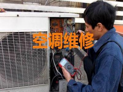 灞桥区松下空调维修电话