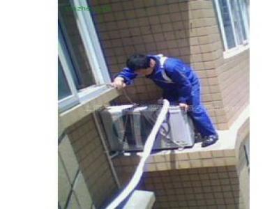 虹口区空调维修服务部