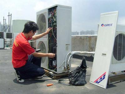 沈河区格兰仕空调维修电话--勤裕鼎服务点