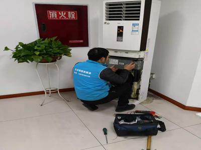 六合区科龙空调维修电话(全国24小时)--驰阳维修服务中心