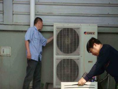 江北区空调维修服务部
