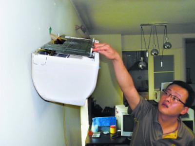 沈阳志高空调维修服务电话--和美服务部