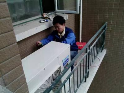 金牛区格力空调维修电话--禄捷茂服务网点