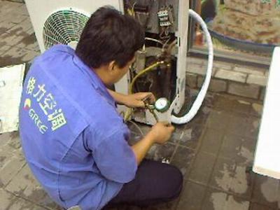 济南三洋空调维修服务电话