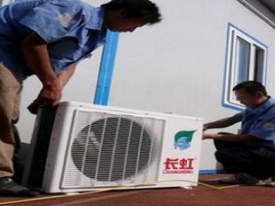 天津三洋空调维修电话--裕美维修服务中心