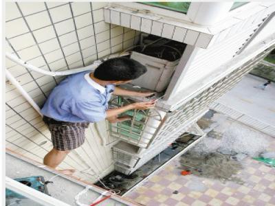 商河县科龙空调维修电话(全国24小时)--尼鸿服务点