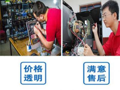 广州三菱重工空调维修服务电话