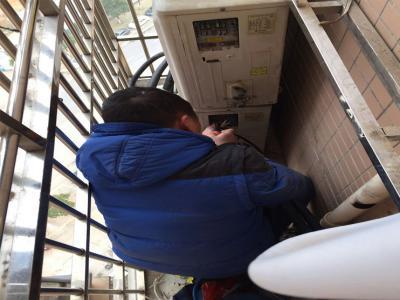奥克斯空调移机