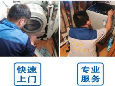 锦江区夏普空调维修电话--合盛维修服务中心