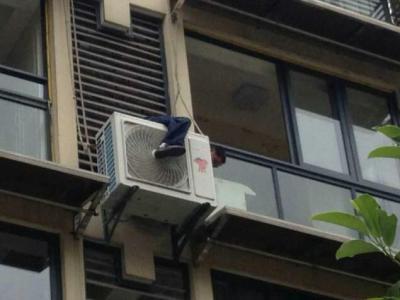 沛县海尔空调维修服务电话--宝高服务部