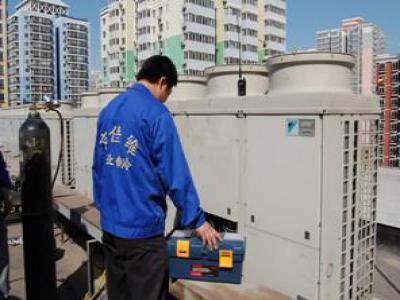 长安区海信空调维修服务电话--扬识服务部
