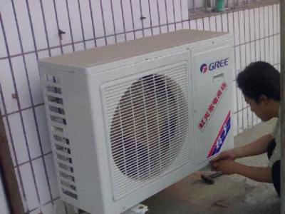 闵行区东芝空调维修服务电话--和美服务网点