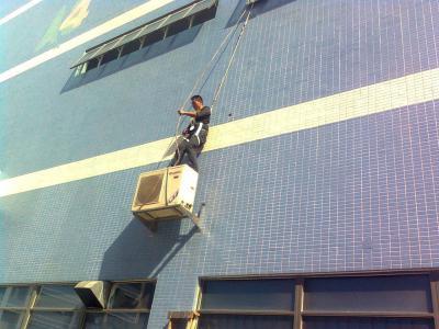 临潼区奥克斯空调维修服务电话--信义服务网点