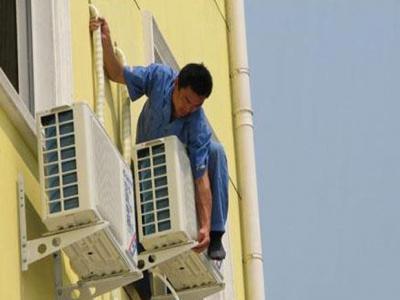 武汉三星空调维修电话(全国24小时)