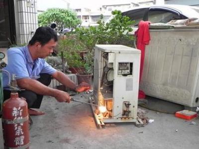 秀英区LG空调维修服务电话