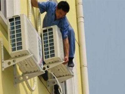 上街区海尔空调维修电话