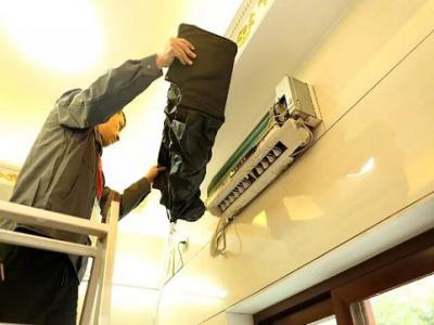 鄠邑区格兰仕空调维修电话--凯干服务中心