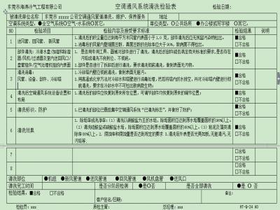 上海奉贤区家电维修服务中心