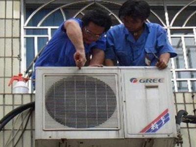 上海TCL空调维修电话