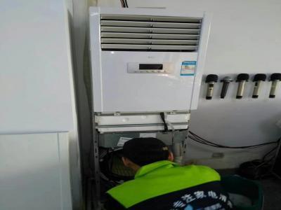 玄武区空调维修服务部
