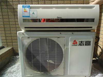河北区空调家电设备维修部