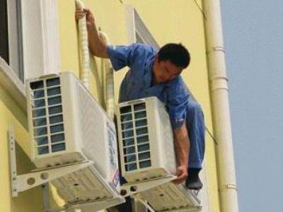 北京怀柔区家电维修服务中心