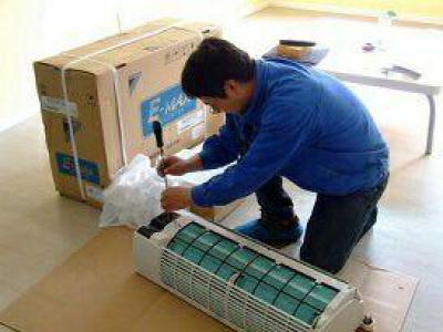 北京大兴区万晟家庭设备维修中心