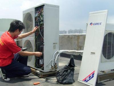永泰县LG空调维修服务电话
