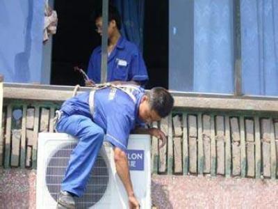 空调家电设备维修部