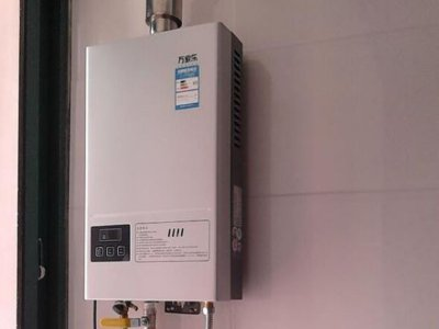 西安方太热水器维修电话(全国24小时)