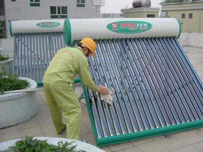 广州海珠区捷飞家庭设备维修中心