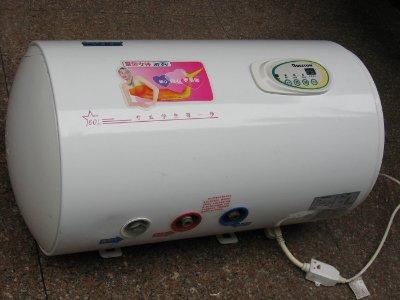 沙雅县万家乐热水器维修电话(全国24小时)