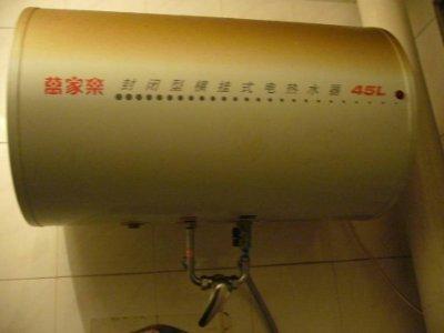 武汉东西湖区明盛家庭设备维修中心