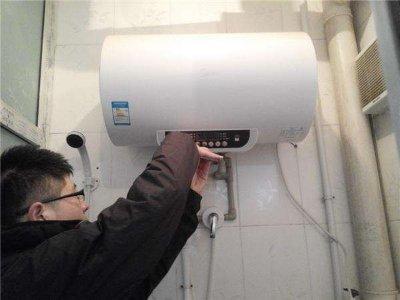 通州区荣事达热水器维修电话(全国24小时)--润耀服务点
