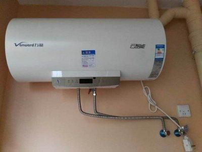 上海海尔热水器维修电话