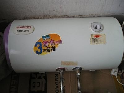 天津和平区家电维修服务中心