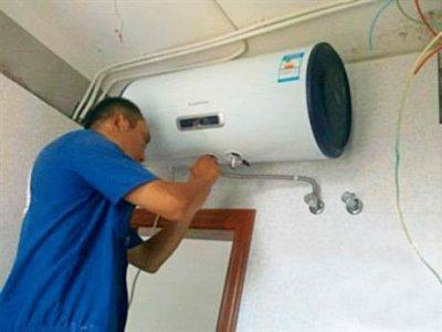 西安美的热水器维修电话--旋吉服务部