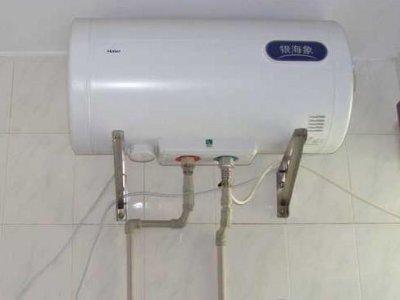 阿尔山万家乐热水器维修电话(全国24小时)--荣彩服务网点