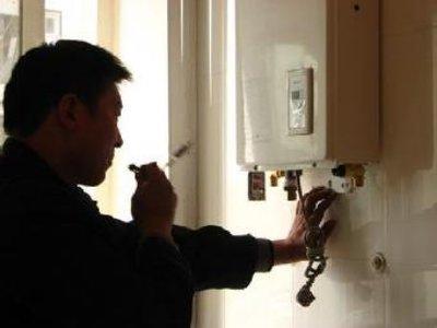 热水器家电设备维修部