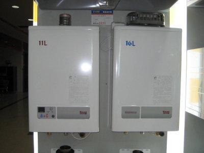 鄠邑区美的热水器维修服务电话--信义服务点