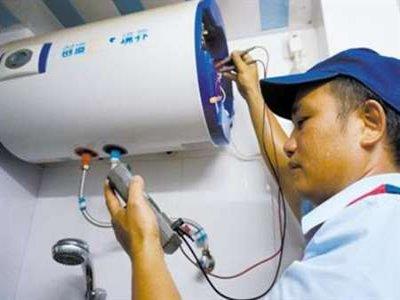 周至县热水器维修服务部