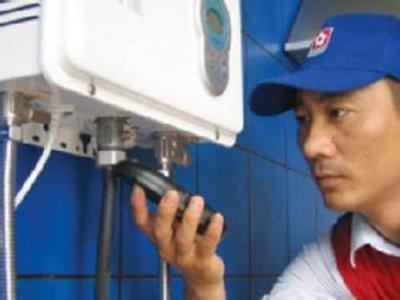 长乐区海尔热水器维修服务电话
