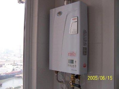 鞍山海尔热水器维修电话
