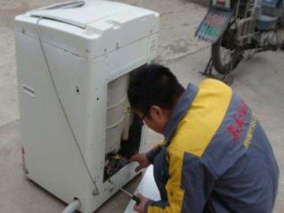 南宁洗衣机家电服务中心上门维修