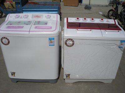 房山区TCL洗衣机维修电话(全国24小时)--合盛服务中心