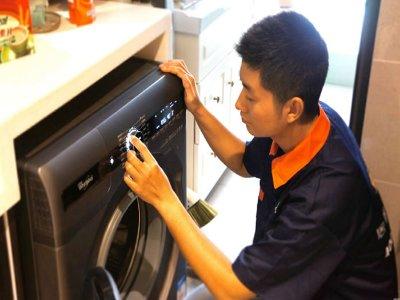 鄠邑区海尔洗衣机维修电话--永利服务网点